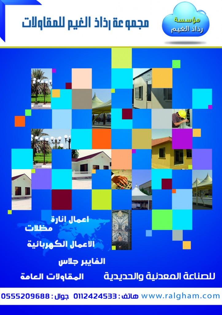 A4 copy